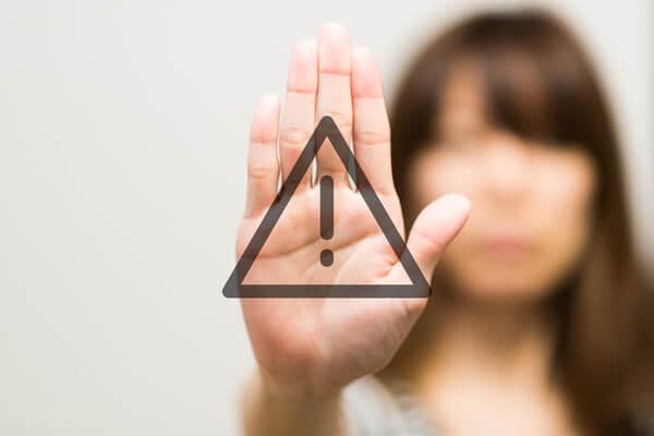 外資系保険-転職-注意点