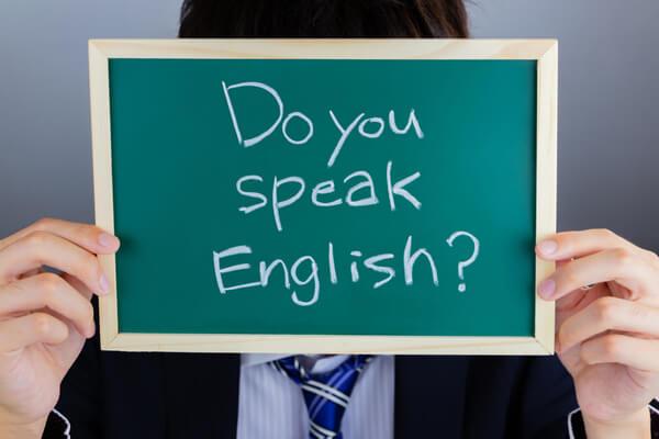 外資系-英語力-英語力