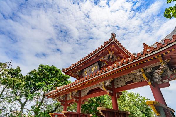 <画像>観光業に強い沖縄のおすすめ転職エージェント