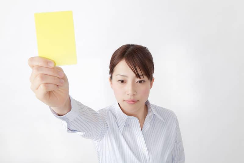 【忙しいOLさんは注意!】ストレスによる食べ過ぎの対処法5選の画像