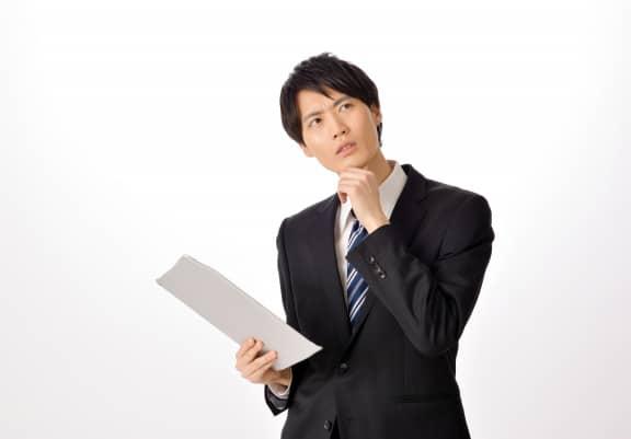 「内定通知書」に期限がある?転職する前に知っておきたいポイントの画像