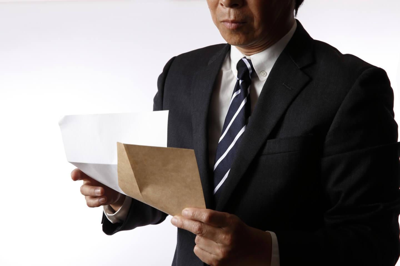 送りつけ状はマナーとして履歴書などと一緒に同封する重要書類!の画像
