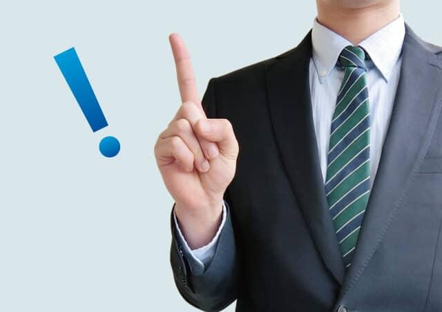 大阪での転職に役立つ転職エージェント3選の画像