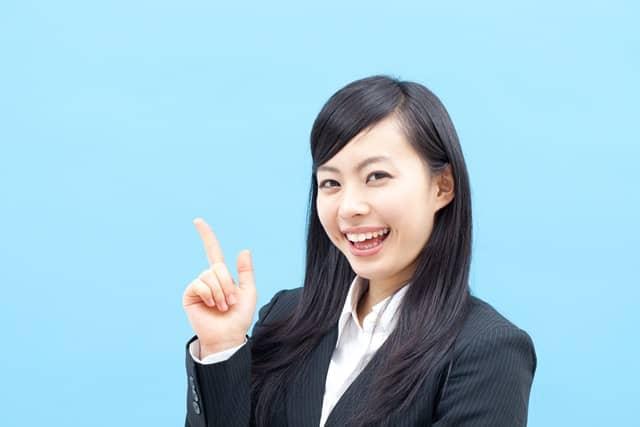 20代の女性が転職するためのポイント!30代だと転職しにくくなる?の画像