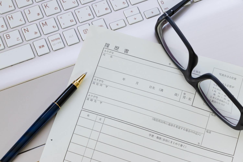 転職履歴書の志望動機には何を書く?書き方の例も教えます!の画像