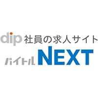 バイトルNEXTのロゴ