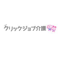 クリックジョブ介護のロゴ