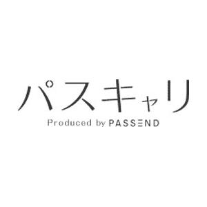 パッセンド(PASSEND)のロゴ